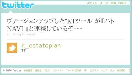 http://twitter.com/k_estateplan/status/23906573098