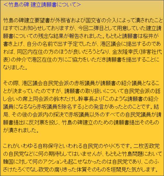 http://ameblo.jp/doronpa01/entry-11174727797.html