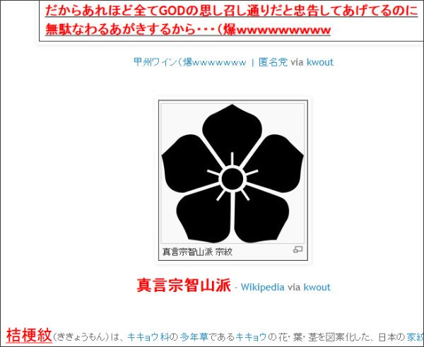 http://tokumei10.blogspot.com/2014/10/blog-post_569.html