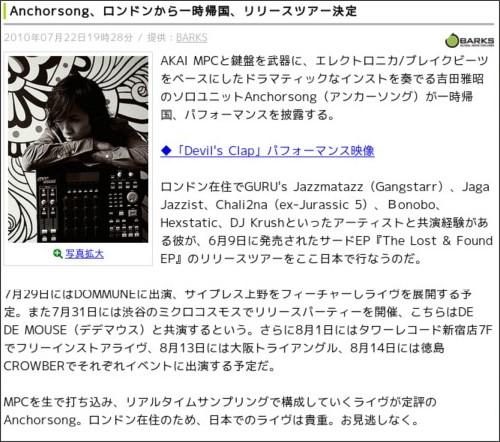 http://news.livedoor.com/article/detail/4900905/