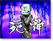http://bluewatersoft.cocolog-nifty.com/blog/images/2007/12/02/kitaro35_shinigami01a.png