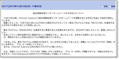http://iris.ipc.shimane-u.ac.jp/cgi-bin/adminkoboard/adminkoboard.cgi