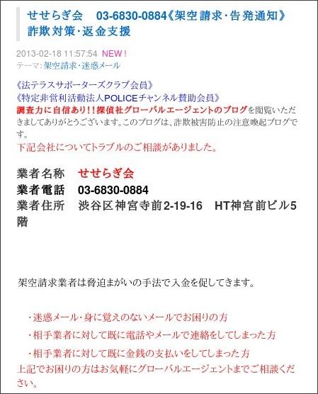 http://ameblo.jp/0120121297/entry-11473130982.html