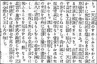 http://www.lib.kobe-u.ac.jp/das/ContentViewServlet?METAID=10107955&TYPE=IMAGE_FILE&POS=1&LANG=null&AID=6