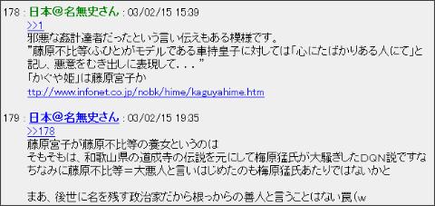 http://logsoku.com/thread/kamome.2ch.net/history/1039141039/
