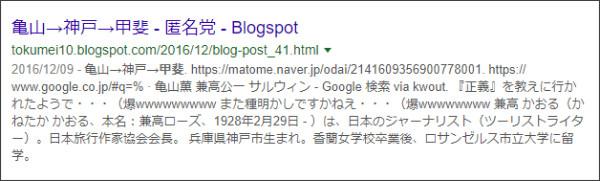 https://www.google.co.jp/search?ei=T5uEWpS6N4qWjQPX-pTIBA&q=site%3A%2F%2Ftokumei10.blogspot.com+%22%E7%94%B2%E6%96%90%22&oq=site%3A%2F%2Ftokumei10.blogspot.com+%22%E7%94%B2%E6%96%90%22&gs_l=psy-ab.3...5691.5860.0.6370.2.2.0.0.0.0.137.137.0j1.1.0....0...1c.1.64.psy-ab..1.0.0....0.aVPulZHdPr0
