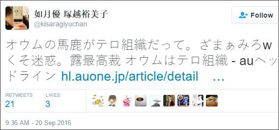 https://twitter.com/kisaragiyuchan/status/778271694410571777