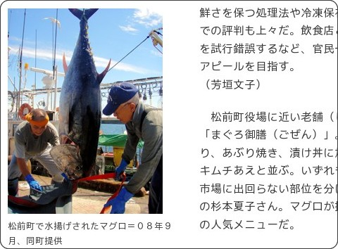 http://mytown.asahi.com/hokkaido/news.php?k_id=01000000901190002