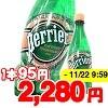 ペリエ ピンクグレープフルーツ ペットボトル(500mL*24本入)