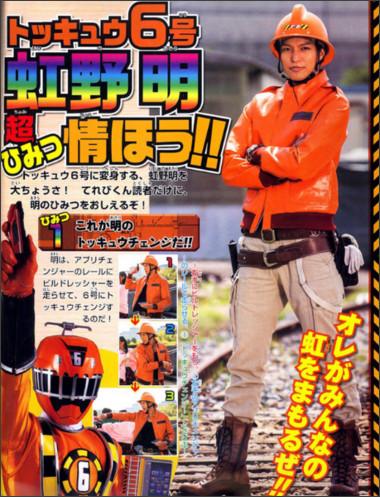 http://cdn-ak.f.st-hatena.com/images/fotolife/y/yukimaroman000/20140529/20140529100737.jpg