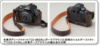 http://dc.watch.impress.co.jp/cda/accessories/2008/03/05/8050.html
