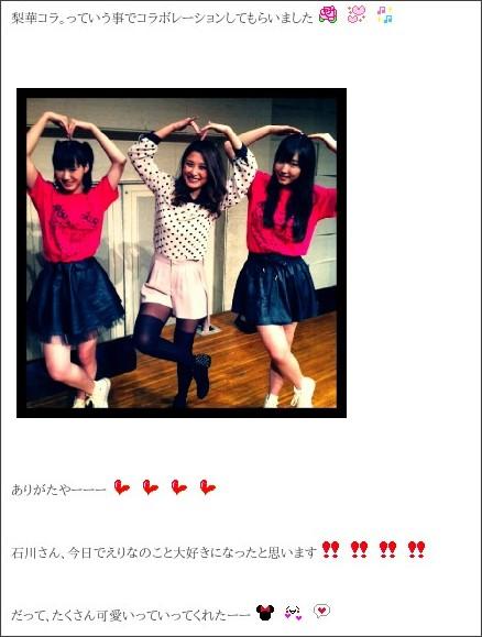 http://ameblo.jp/morningmusume-9ki/entry-11405325966.html