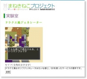 http://www.24th.jp/test/gd_test.php