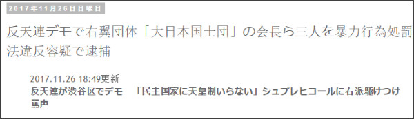 http://tokumei10.blogspot.com/2017/11/blog-post_26.html