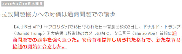 http://tokumei10.blogspot.com/2018/04/blog-post_36.html