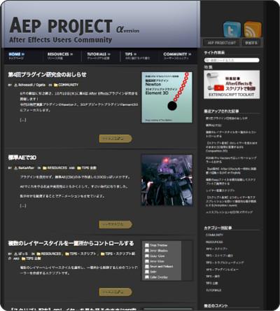 http://ae-users.com/jp/