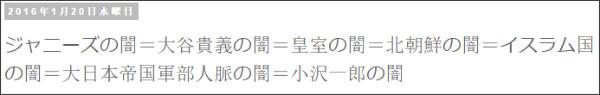 http://tokumei10.blogspot.com/2016/01/blog-post_69.html