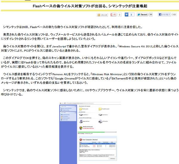 http://internet.watch.impress.co.jp/docs/news/20120327_521714.html
