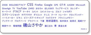 http://redyfarst.jugem.jp