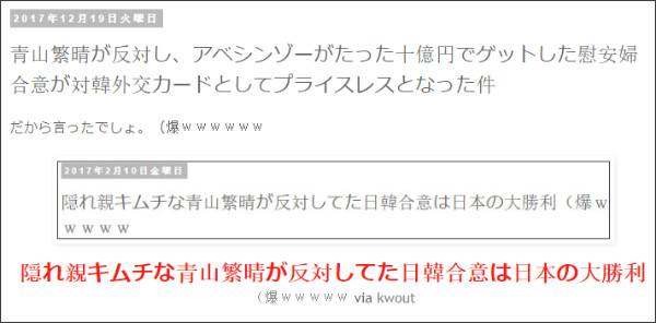 http://tokumei10.blogspot.com/2017/12/blog-post_492.html