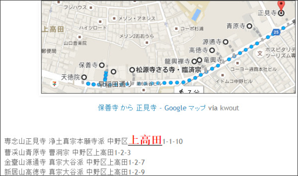 http://tokumei10.blogspot.com/2016/03/blog-post_666.html