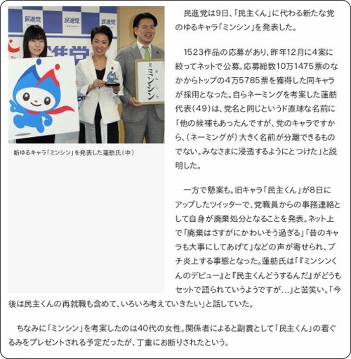 http://www.hochi.co.jp/topics/20170309-OHT1T50143.html