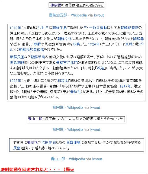 http://tokumei10.blogspot.com/2012/12/judo.html