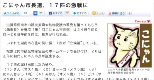 http://www.yomiuri.co.jp/national/news/20110424-OYT1T00261.htm