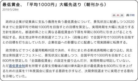 http://www.nikkei.com/news/headline/article/g=96958A9693819481E0E5E2E0838DE0E5E2E7E0E2E3E29F9FEAE2E2E0