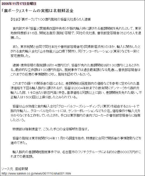 http://tokumei10.blogspot.com/2006/11/blog-post_17.html