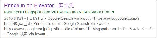 https://www.google.co.jp/#q=site://tokumei10.blogspot.com+PETA&tbs=qdr:y