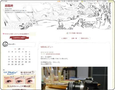 http://ameblo.jp/mtb-show/entry-11429623118.html?frm_src=thumb_module