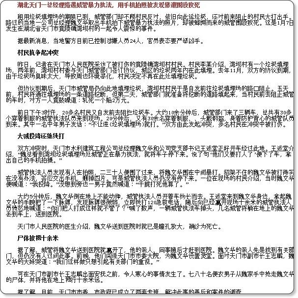 http://www.nanfangdaily.com.cn/southnews/jwxy/200801090562.asp