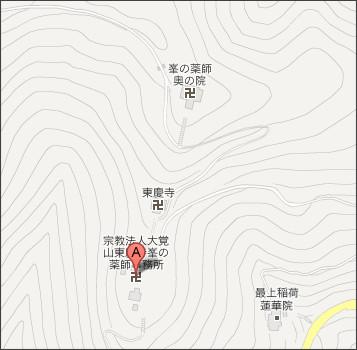 伊勢 白山 道 検索