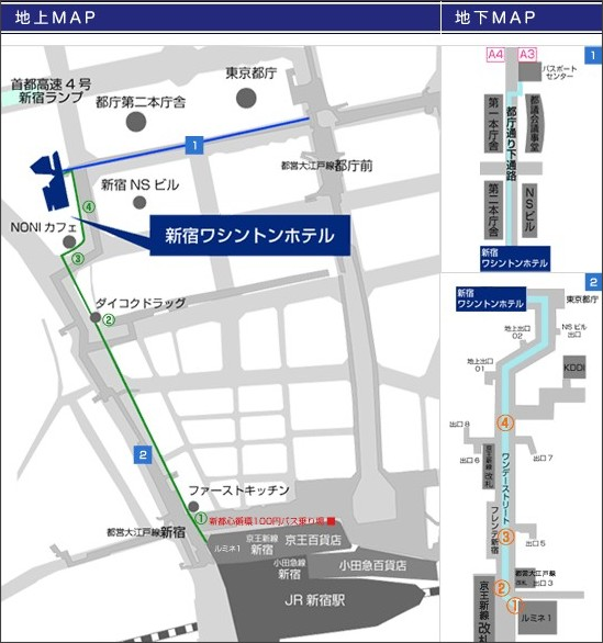 http://www.shinjyuku-wh.com/access/access_map01.html