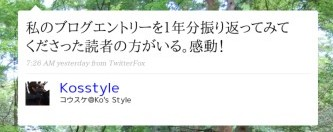 http://twitter.com/Kosstyle/status/1093492299