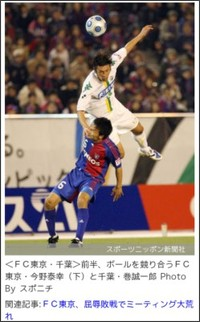 http://www.sponichi.co.jp/soccer/news/2009/04/19/KFullNormal20090419103_p.html