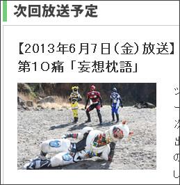 http://www.bs-asahi.co.jp/akibaranger2_bsa/