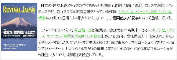 http://blog.livedoor.jp/mediaterrace/archives/51832237.html