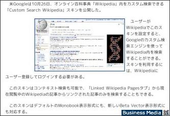 http://bizmakoto.jp/bizid/articles/0910/27/news038.html