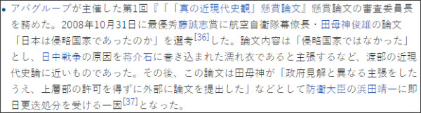 https://ja.wikipedia.org/wiki/%E6%B8%A1%E9%83%A8%E6%98%87%E4%B8%80