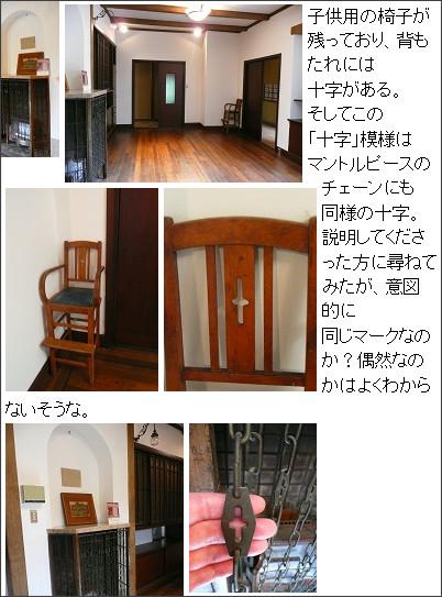 http://blogs.yahoo.co.jp/munyuchan2002/61382662.html
