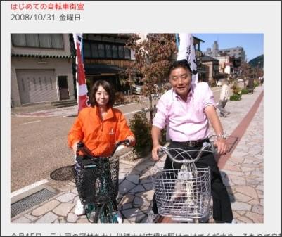 http://www.tanakamieko.jp/2008/10/31/iaaeiaoae/