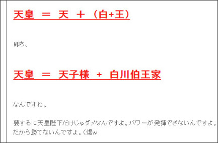 http://tokumei10.blogspot.com/2014/09/god.html