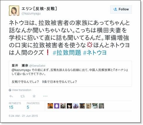 https://twitter.com/kazumyagu/status/612596883853217792