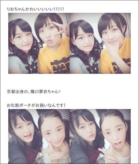 http://ameblo.jp/tsubaki-factory/entry-12072785783.html