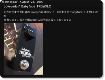 http://rush.sub.jp/musette/archives/2009/08/lovepedal_babyf.html