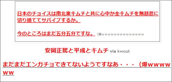 http://tokumei10.blogspot.com/2017/04/without-south-korea.html