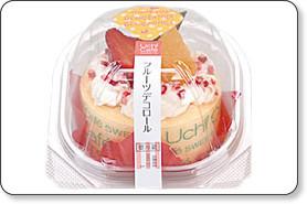 c36 bor rou sha 【食べ物】いちごのフリーズドライが気になる!ローソンから「フルーツデコロール」発売【新商品】