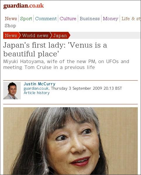 http://www.guardian.co.uk/world/2009/sep/03/miyuki-hatoyama-japan